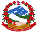 Nepal Ministry of Forests and Environment