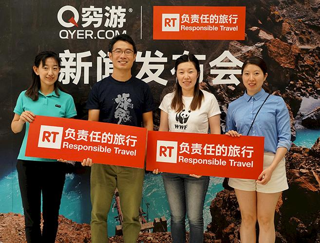 We're working with tourism and holiday operators such as Qyer in China, to promote responsible travel and inform Chinese travellers to Africa about wildlife regulation and protected species