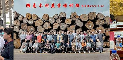 China Customs turn their attention to the complexities of timber trade