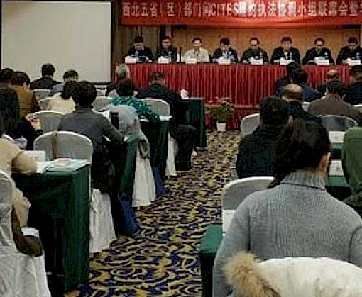 TRAFFIC helps organize training workshop for enforcement officers in northwest China