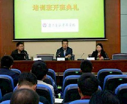 Enforcement officials in China trained on wildlife identification technology