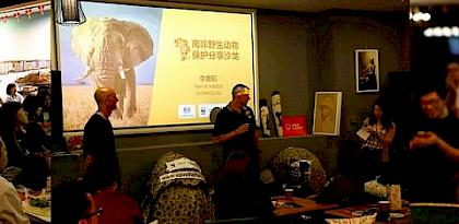 Beijing reception focuses on wildlife conservation and responsible travel in South Africa