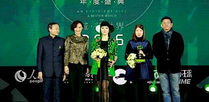 WWF and TRAFFIC's ivory initiative receives top media award in China