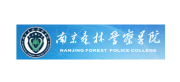Nanjing Forest Police College